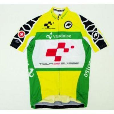 Trikot Tour de Suisse Replica Leader Jersey