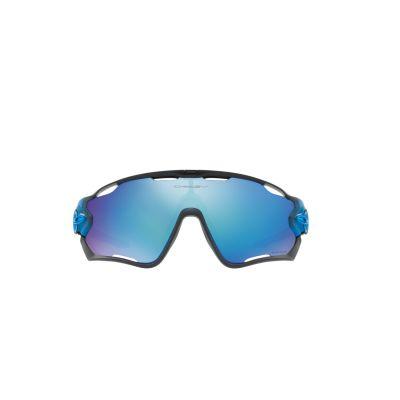Jawbreaker - OO9290